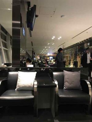 Ap_lounge