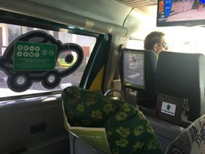 Kurakura_bus