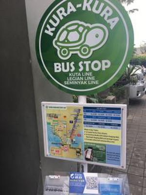 Kurakura_busstop