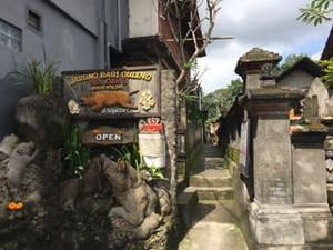 Ubud_ibuoka_entrance