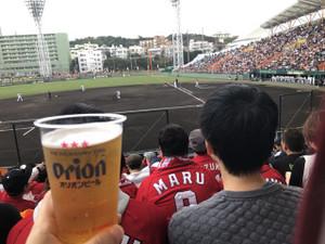 7_studium_beer